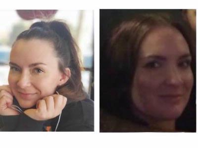 Missing 32-year-old woman